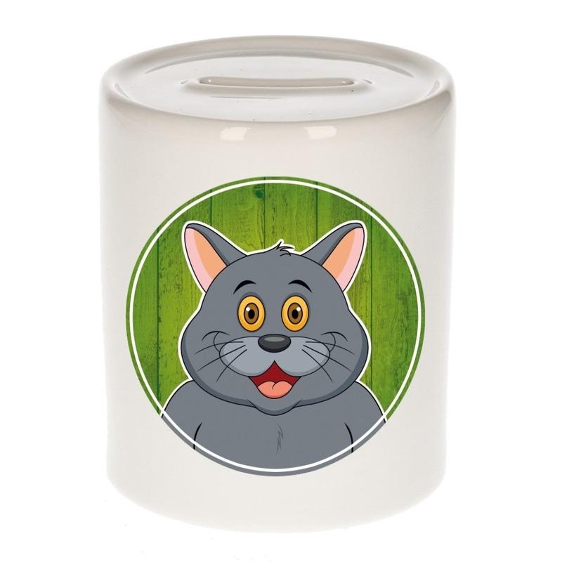 Dieren spaarpot kat grijs voor kinderen 9 cm
