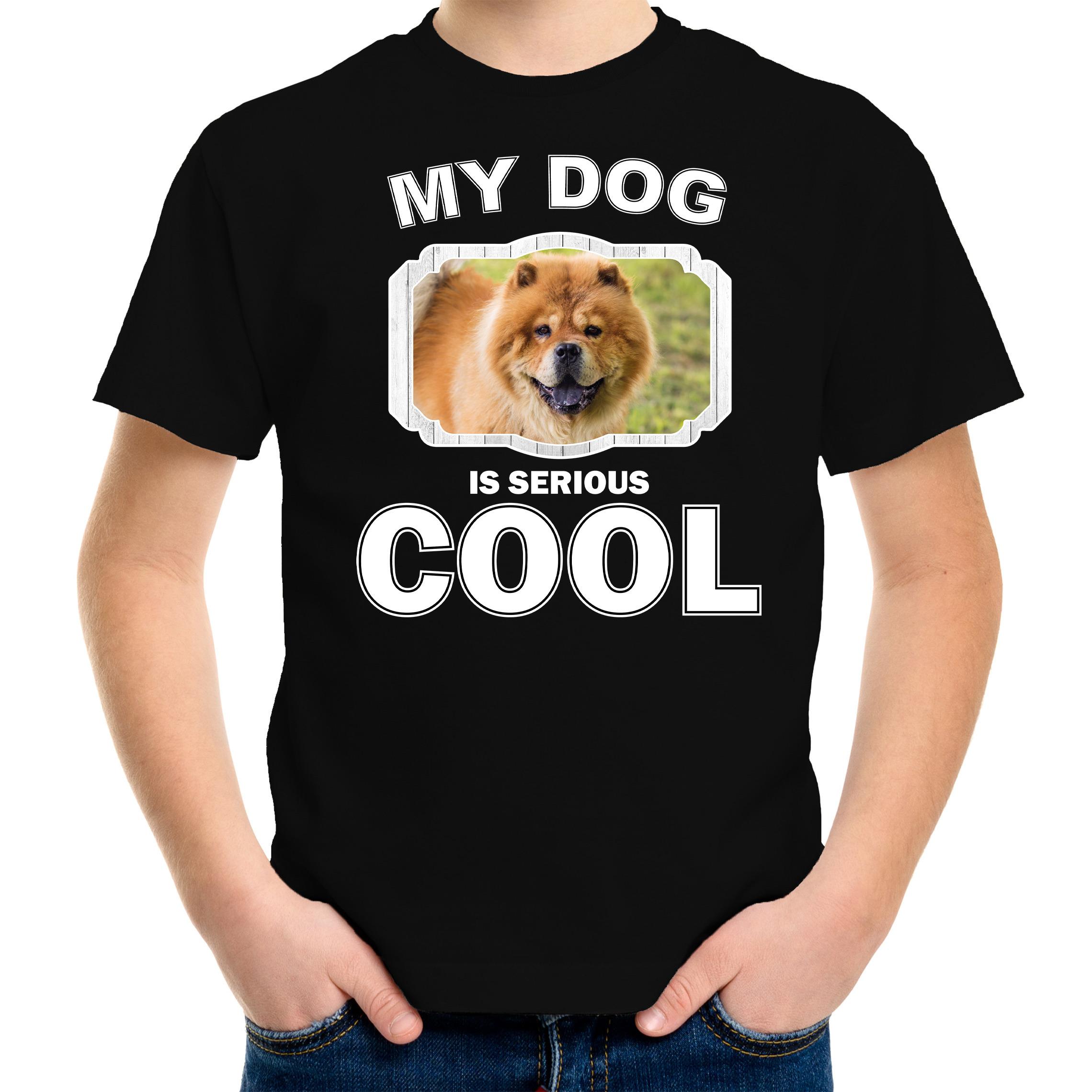 Honden liefhebber shirt Chow chow my dog is serious cool zwart voor kinderen